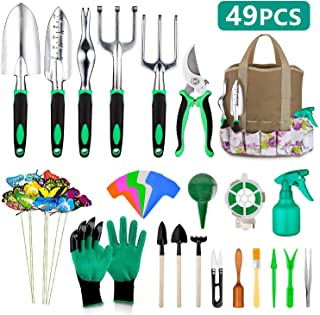 Top 5 Agriculture in Gardening Tools