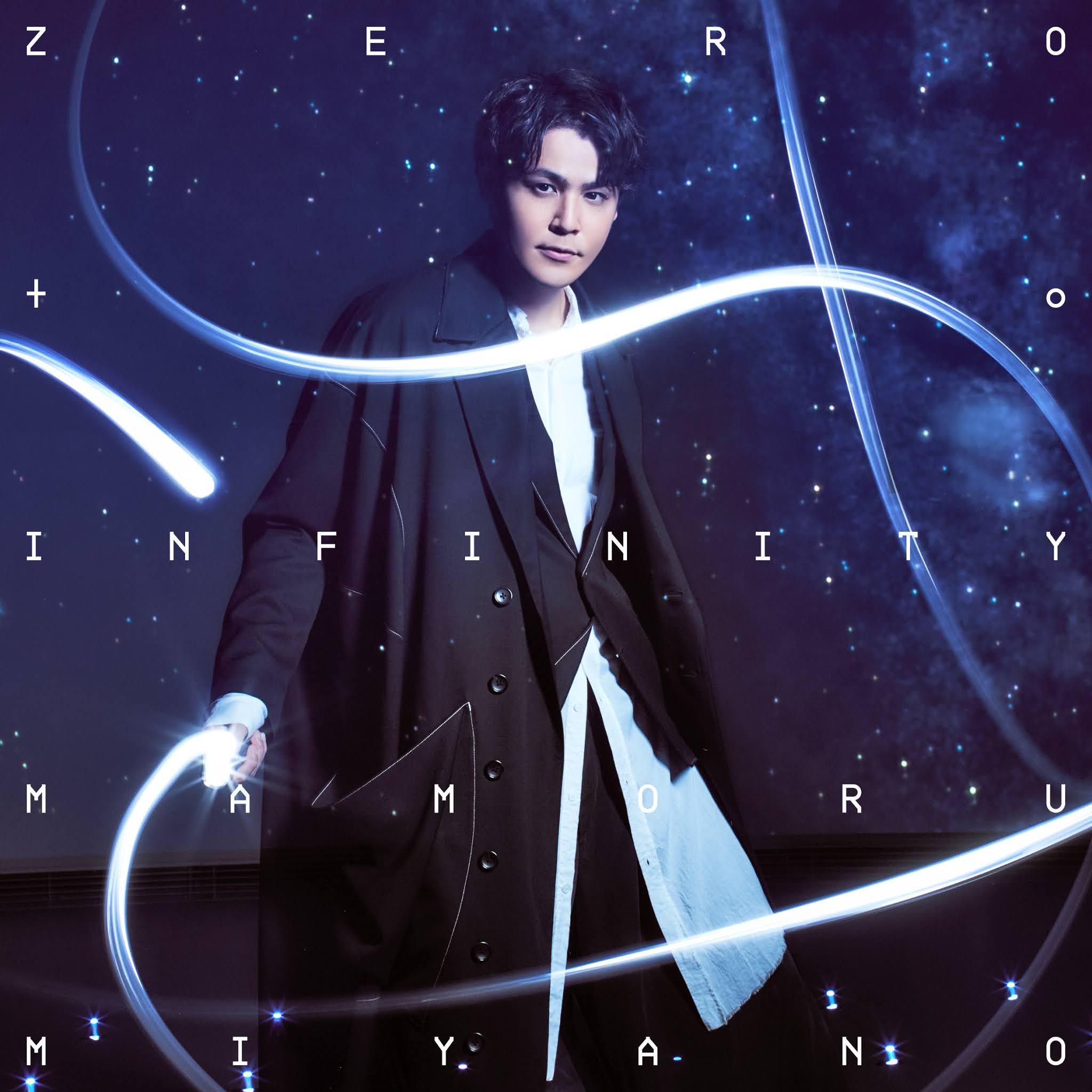Mamoru Miyano - ZERO to INFINITY [2020.12.09+MP3+RAR]