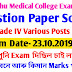 Diphu Medical College, Grade IV Question Paper Solved :: Exam Date 23 October 2019