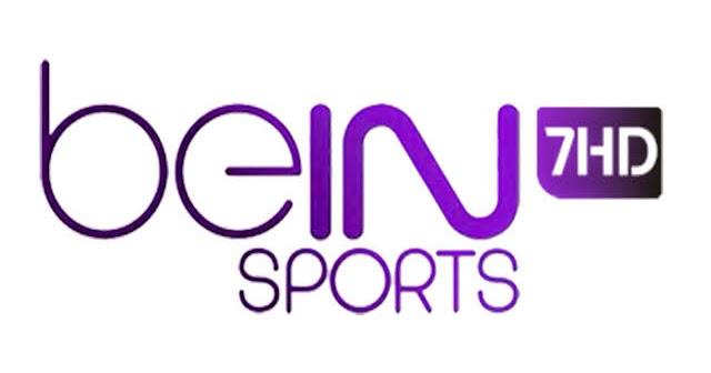 مشاهدة قناة بي ان سبورت 7 beIN Sports  بث مباشر يلا شوت حصري مجانا بدون تقطيع
