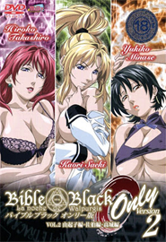 Bible Black Only [Sin Cesnura]