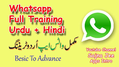 Whatsapp Full Training Urdu Hindi Videos Basic To Advance
