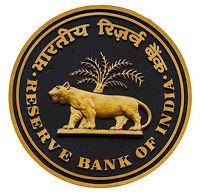 RBI Security Guard Recruitment 2016