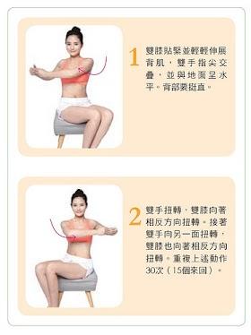 1分鐘腹凹轉體操!養腎整脊,消小腹又能除水腫