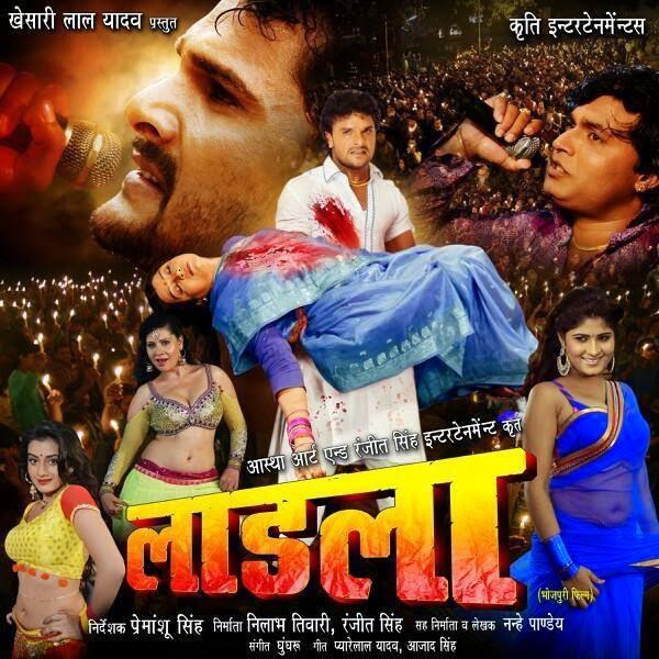 Karachi Di Mp3: Bhojpuri Songs PK ! Bhojpuri Movie Album Songs Downloads