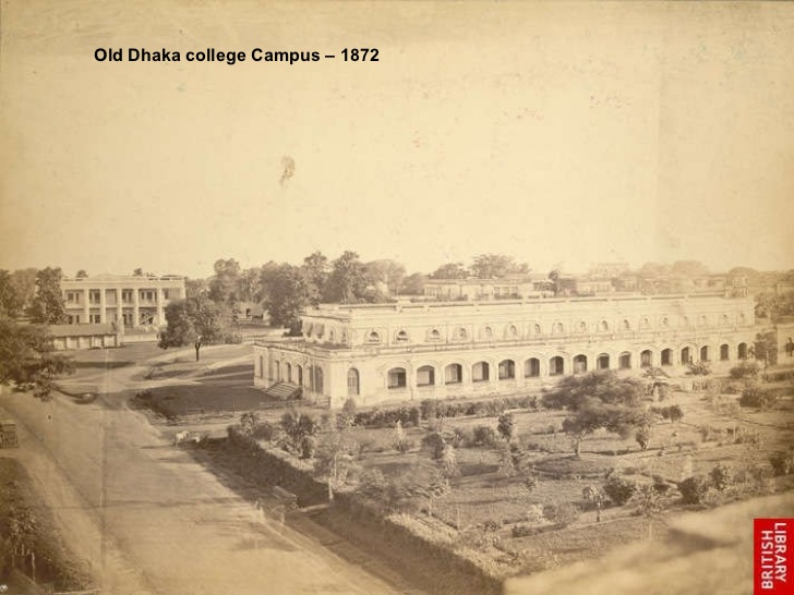 old dhaka college photo