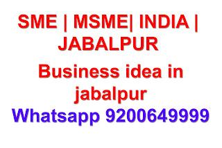 Business-idea-in-jabalpur