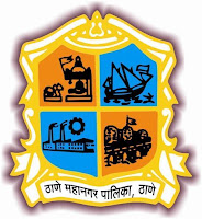 Thane Mahanagarpalika Recruitment