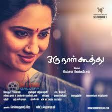 Oru Naal Koothu Movie Latest Photos and Stills