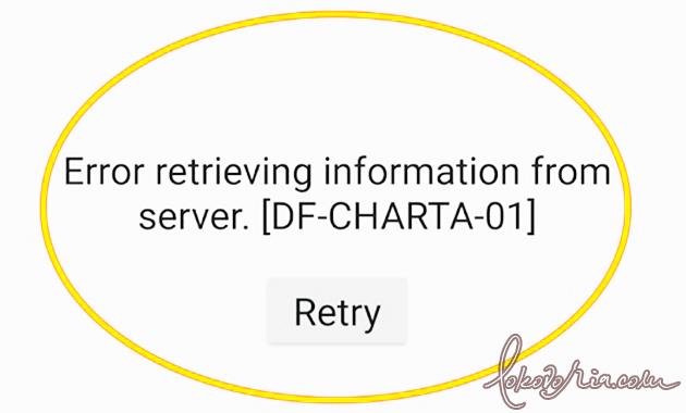 Error retrieving information from server: [DF-CHARTA-01]