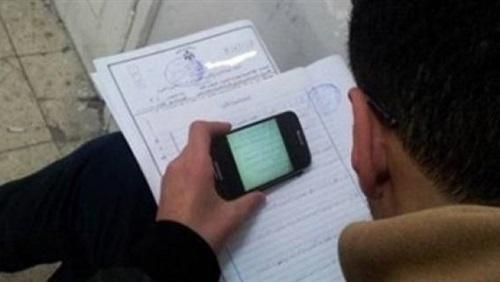 ضبط حالات غش بامتحان الجيولوجيا والفلسفة لطلاب الثانوية دور ثان