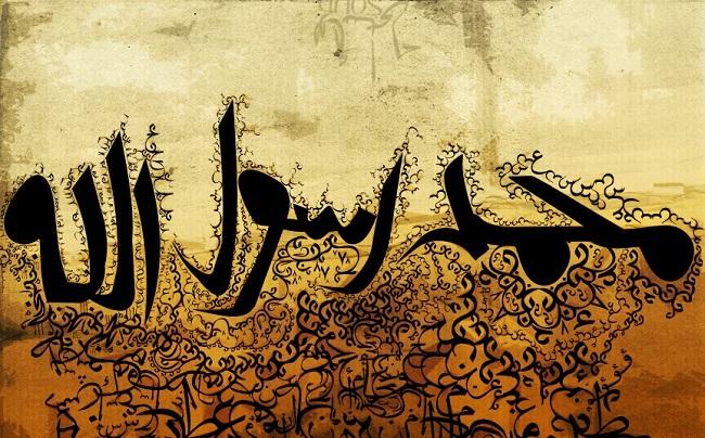 موضوع تعبير عن المولد النبوي الشريف مكتوب بالعناصر لجميع