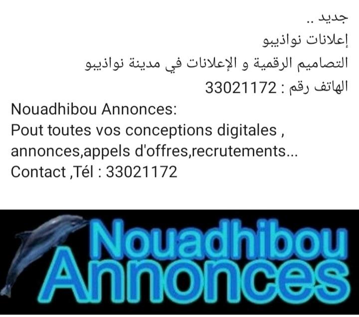Publicité et Annonces a Nouadhibou