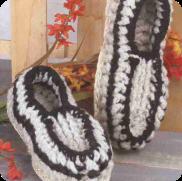 Babuchas a Crochet o Ganchillo