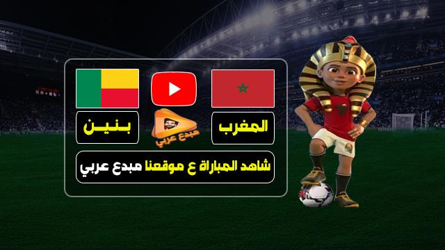 مباراة المغرب وبنين 05-07-2019 دور الـ 16 كأس الأمم الأفريقية