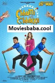 Chhutti Jashe Chhakka Movie (2018) Full Movie Gujarati HDRip 720p