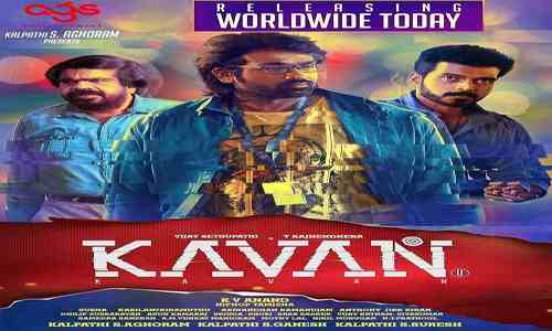 Kavan Tamil Full Movie Download, Kavan 2017 Tamil Movie Download, Kavan 2017 Movie Download, Kavan Tamil Movie Full HD Watch Online 720p