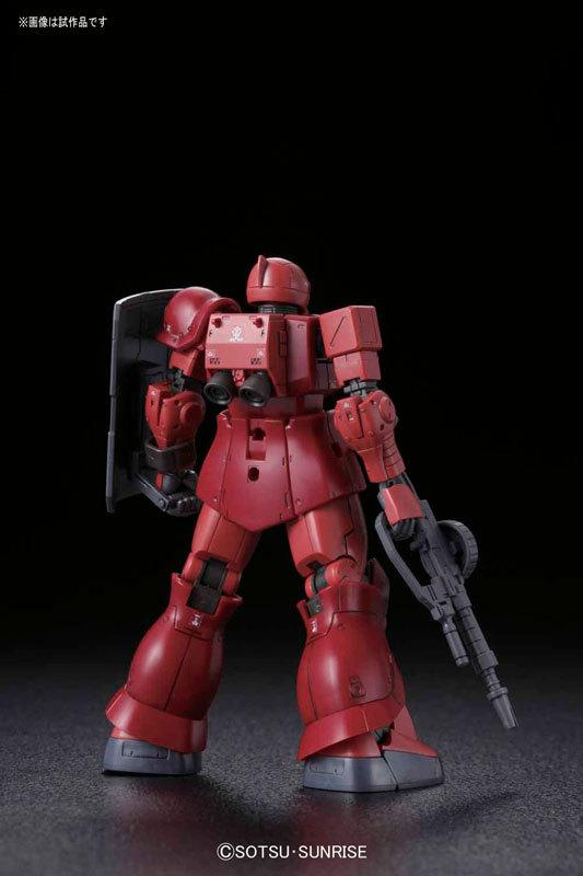HG 1/144 MS-05 Char's Zaku I [Gundam The Origin ver.] - Release Info
