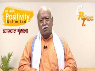positivity-unlimited-seminar-covid