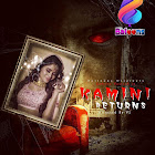 Kamini Returns webseries  & More