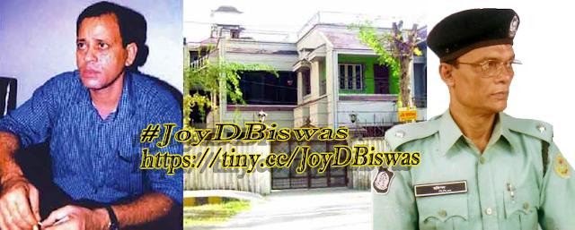 হরিপদ বিশ্বাস পি.পি.এম খুলনা এরশাদ শিকদারের Haripada Biswas PPM Khulna Ershad Sikder