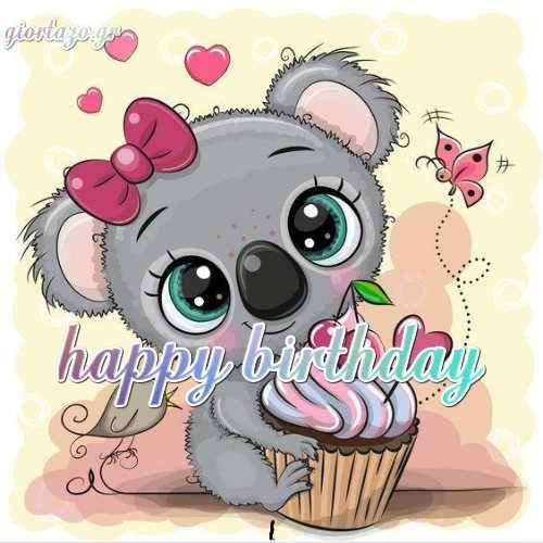 Happy Birthday Cards giortazo