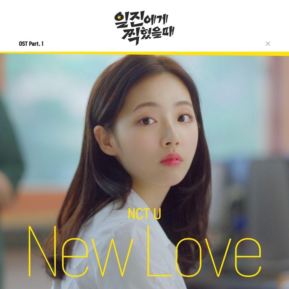 NCT U – Best Mistake OST Part.1