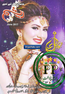 Resham Digest June 2017