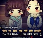 SMS Hindi Jokes, Short & One-Two Liner Funny Jokes