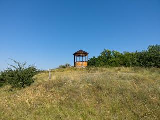 Региональный ландшафтный парк «Клебан-Бык». Туристическая стоянка