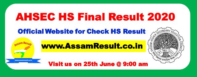 Assam 12th Exam Results 2020