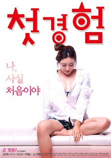 The First Time (2018) Korean Adult Movie Online +18 Download