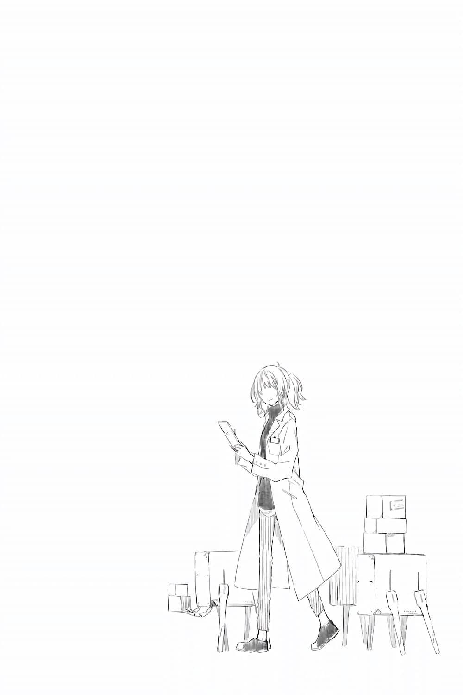 อ่านการ์ตูน Tabi to Gohan to Shuumatsu Sekai ตอนที่ 5 หน้าที่ 37
