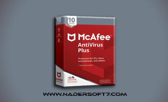 تحميل برنامج MACAFee Stringer اخر اصدار مجانا