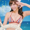 http://ssw5.blogspot.com.au/2015/12/JapaneseBustySoftModeBreastEnhancementSecrets.html#.VoHL-_l97IU