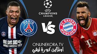 مشاهدة مباراة بايرن ميونخ وباريس سان جيرمان بث مباشر اليوم 07-04-2021 في دوري أبطال أوروبا