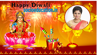 Happy Diwali Photo Frame