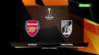 Арсенал - Витория Гимарайнш смотреть онлайн бесплатно 6 ноября 2019 Витория Гимарайнш - Арсенал прямая трансляция в 18:50 МСК.