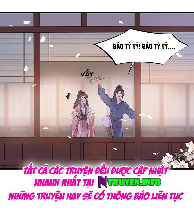 Tư Thế Chính Xác Cùng Bệ Hạ Yêu Đương - Chapter 23.1