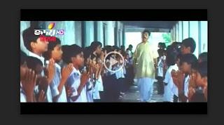 সংগ্রাম ফুল মুভি (২০০৫)   Sangram Full Movie Download & Watch Online
