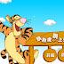 لعبة النمر الشقى