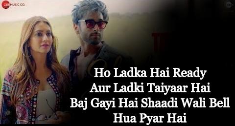 Shehnaiyan Wajan Do Lyrics