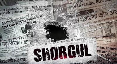 Shorgul-Movie-Motion-Poster-teaser