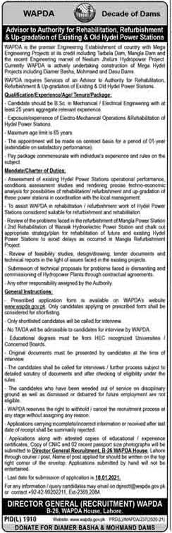 Pakistan Water and Power Development Authority (WAPDA) Jobs 2021