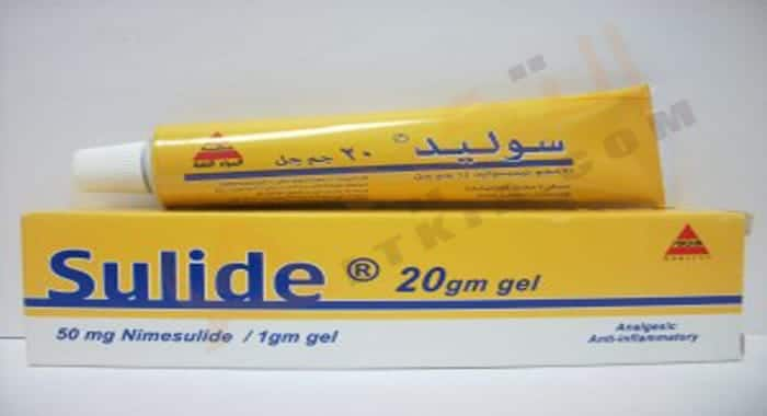 سعر مرهم سوليد Sulide لعلاج إلتهاب المفاصل