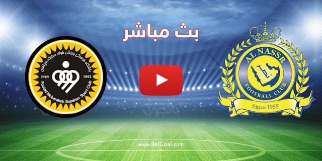 موعد مباراة النصر وسباهان اصفهان بث مباشر بتاريخ 15-09-2020 دوري أبطال آسيا