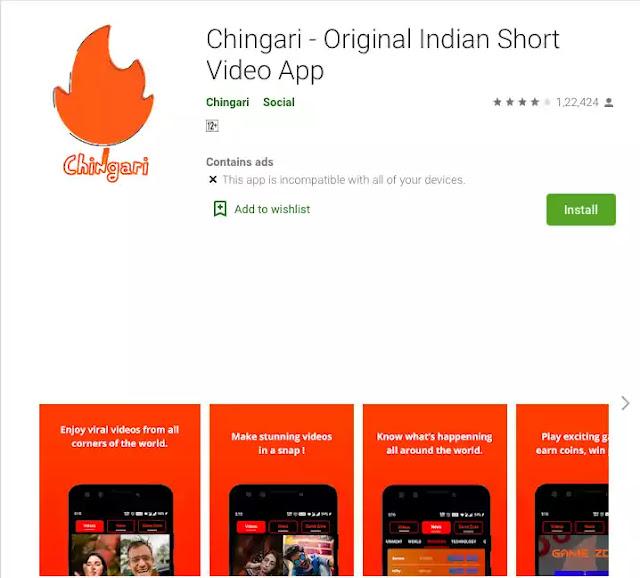 Best alternative of TikTok in India.