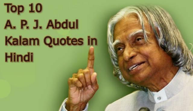 Top 10 A. P. J. Abdul Kalam Quotes in Hindi