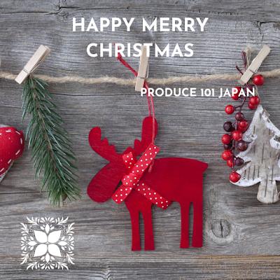 [Lirik+Terjemahan] PRODUCE 101 JAPAN – Happy Merry Christmas (Selamat Hari Natal)
