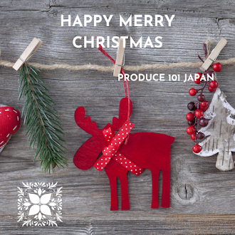 [Lirik+Terjemahan] PRODUCE 101 JAPAN - Happy Merry Christmas (Hari Natal Yang Bahagia)